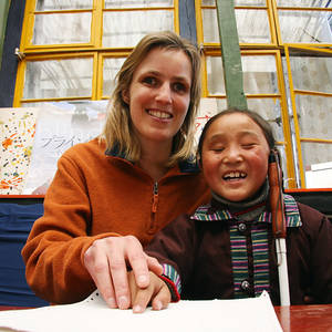 Braille-ohne-Grenzen-Tibet-Garten
