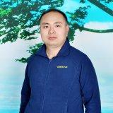 Junwen Chu Reiseleiter Porträt