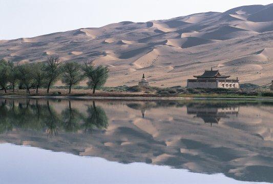 Wüste Gobi, Badan Jilin