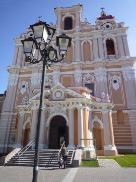 Vilnius St Kasimir Kirche Altstadt Barock