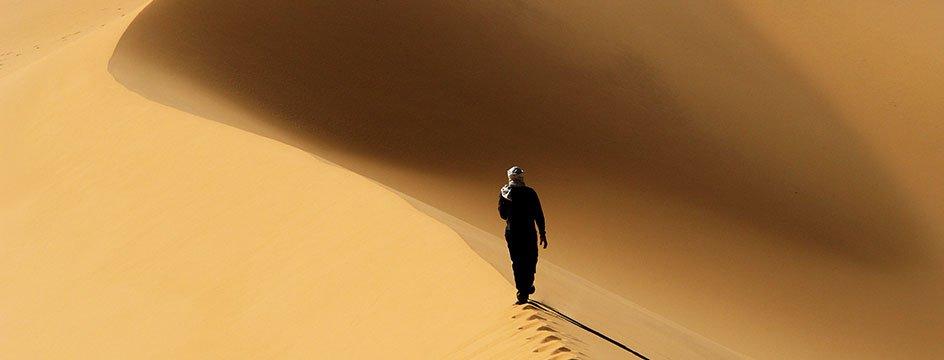 _AF_ABA_Wanderer_Sand