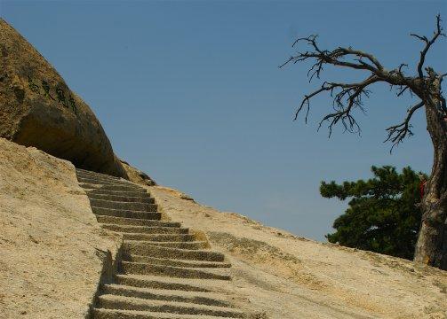 Steinstufen im Huang-Shan-Gebirge