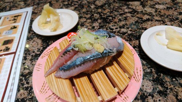 Sushi Beispielbild