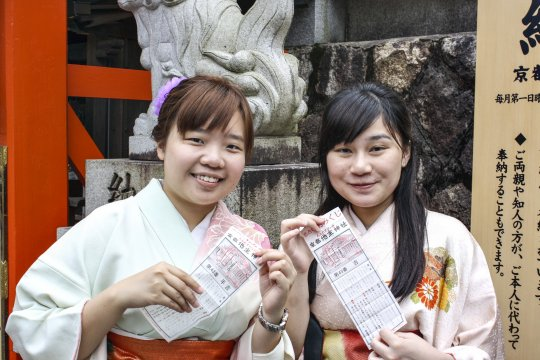 Tempel das gro_e Los Glueck Kimono Frauen