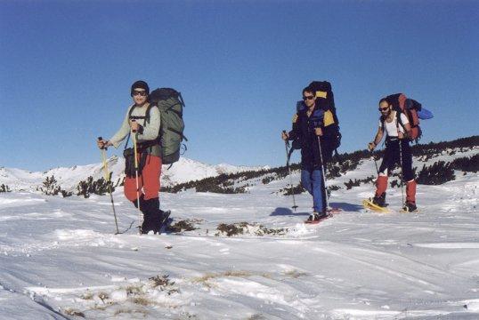 Schneeschuhwandern Bulgarien