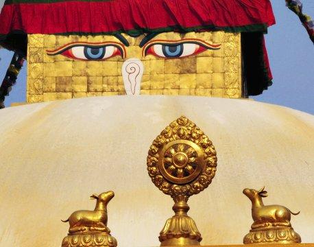 Augen Buddhas an Stupa