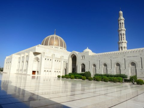Maskat Sultan Qaboos Mosque