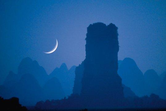 Blick auf die Berge in Guilin