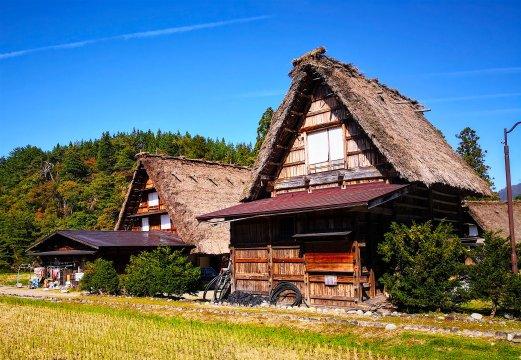 Bauernhaus in Shirakawa-go