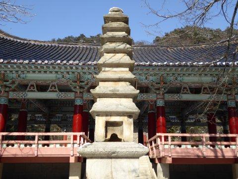 Nordkorea Kloster Pohyang