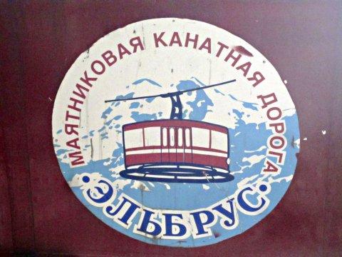 Kaukasus Seilbahnzeichen